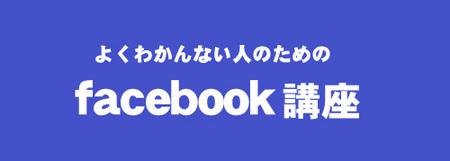 facebook_bn1.jpg