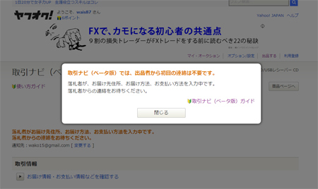 new_yaho_0.jpg