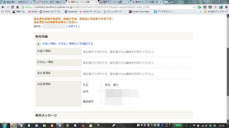 new_yaho_1.jpg