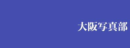 osaka_photo.jpg