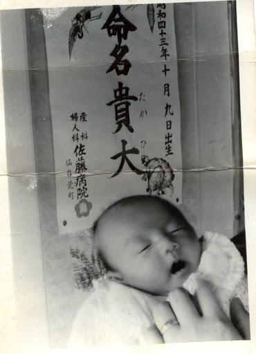 wako_206.jpg