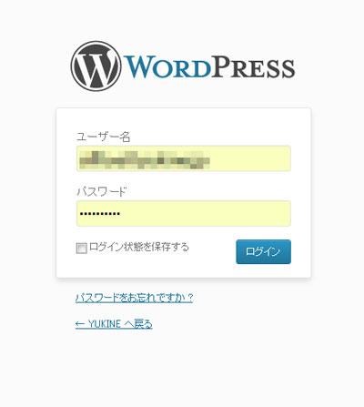wp_1.jpg